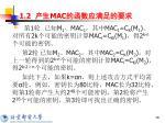 1 2 mac3