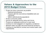 values approaches to the 2010 budget crisis