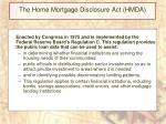 the home mortgage disclosure act hmda