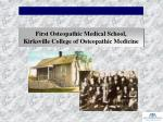 first osteopathic medical school kirksville college of osteopathic medicine