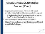 nevada medicaid attestation process cont
