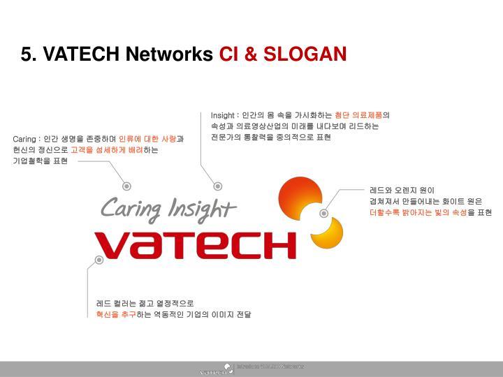 5. VATECH Networks