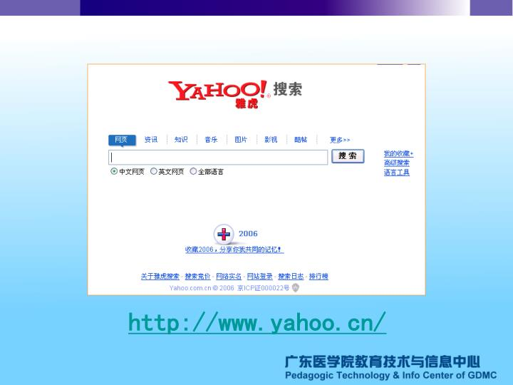 http://www.yahoo.cn/