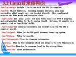 3 2 linux 5