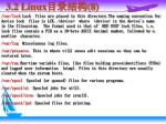 3 2 linux 8