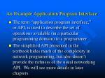 an example application program interface