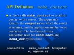 api definition make contact