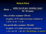 helical pitch7