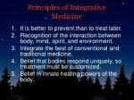 principles of integrative medicine