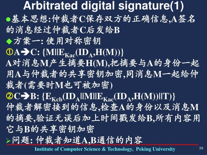 Arbitrated digital signature(1)