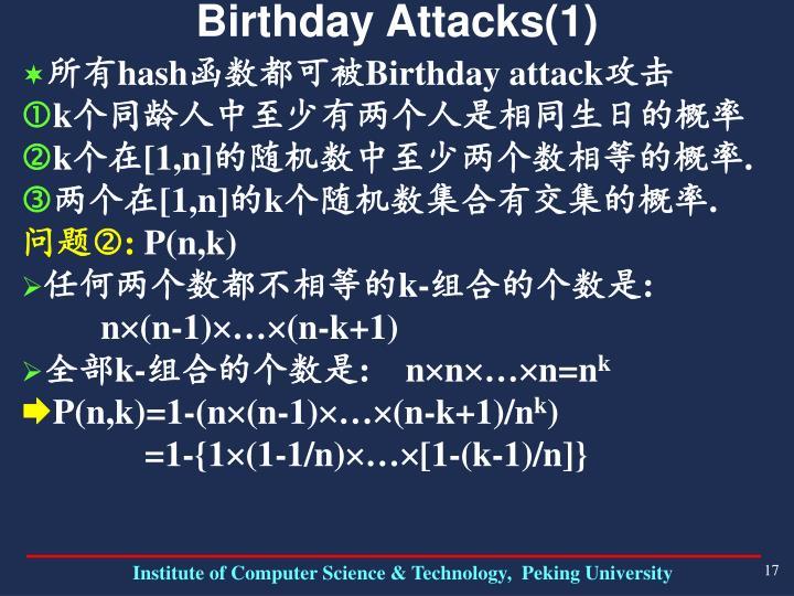 Birthday Attacks(1)