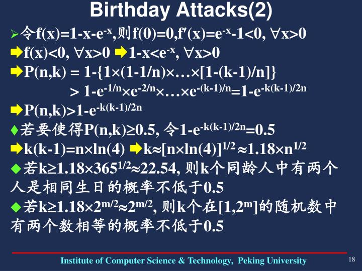 Birthday Attacks(2)