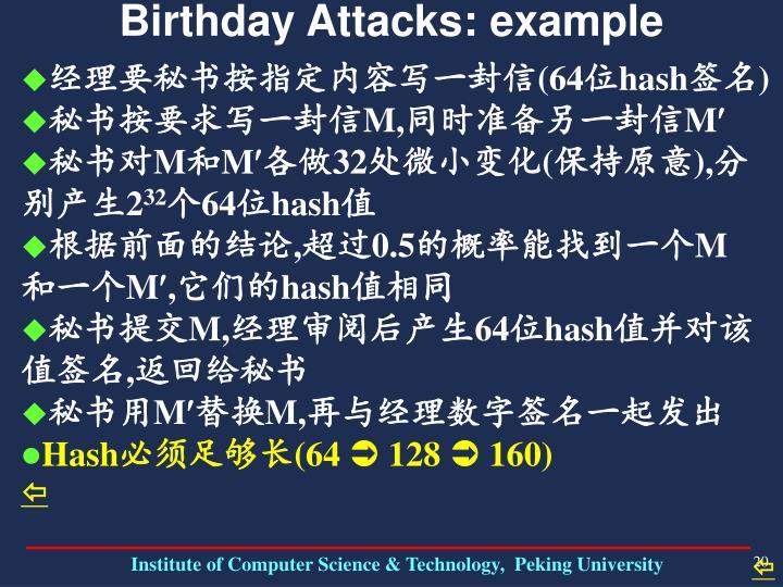 Birthday Attacks: example