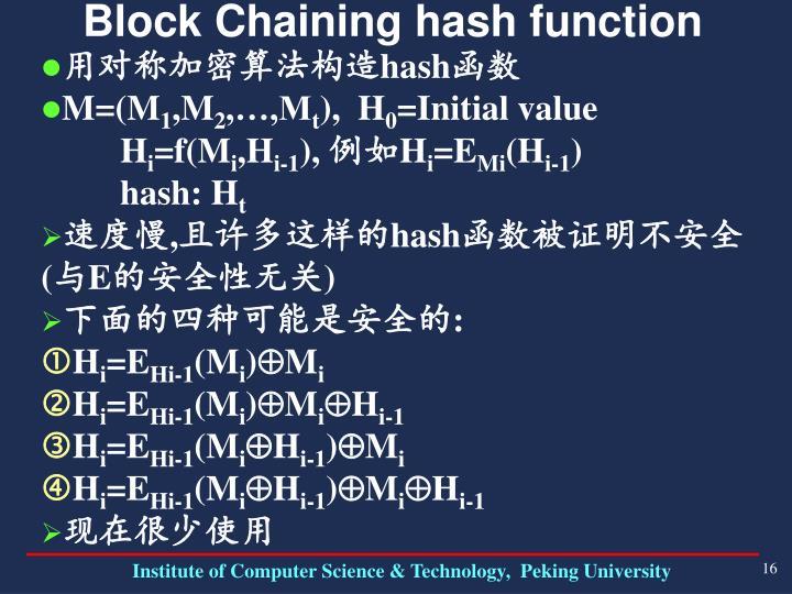 Block Chaining hash function