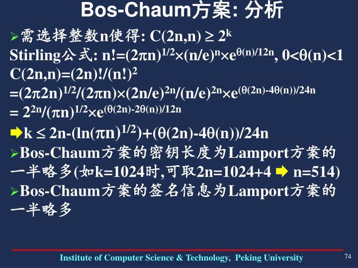 Bos-Chaum