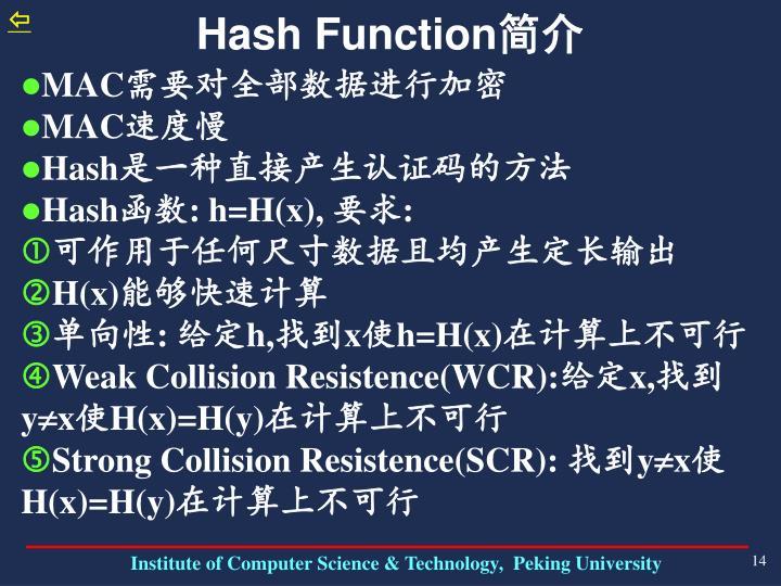 Hash Function