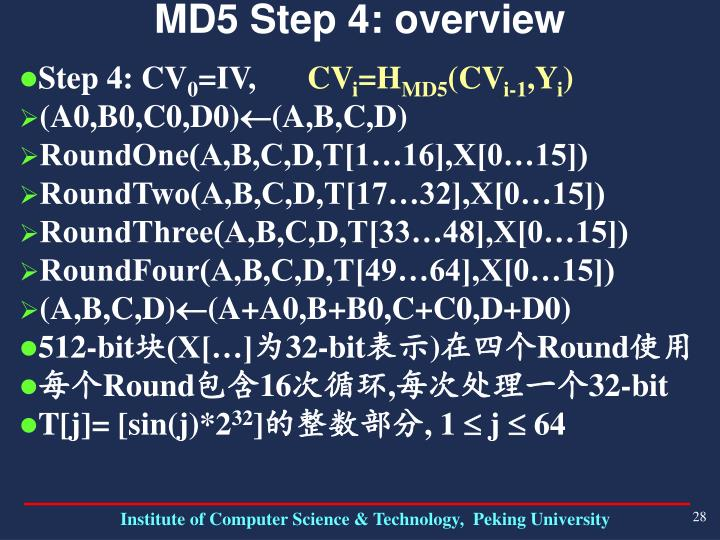 MD5 Step 4: overview