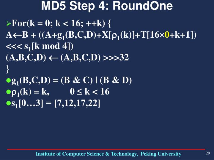 MD5 Step 4: RoundOne