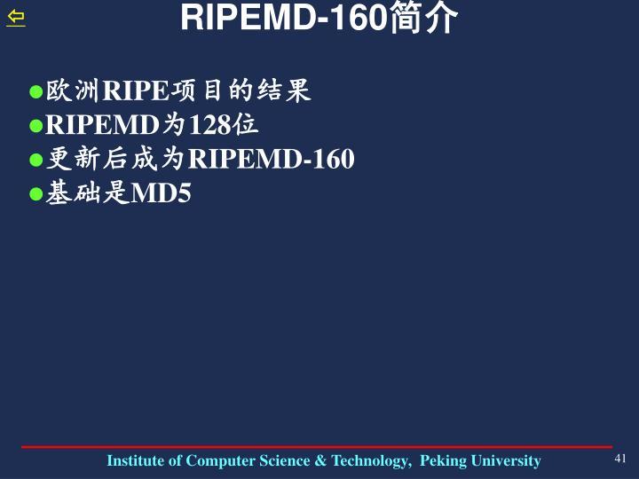 RIPEMD-160