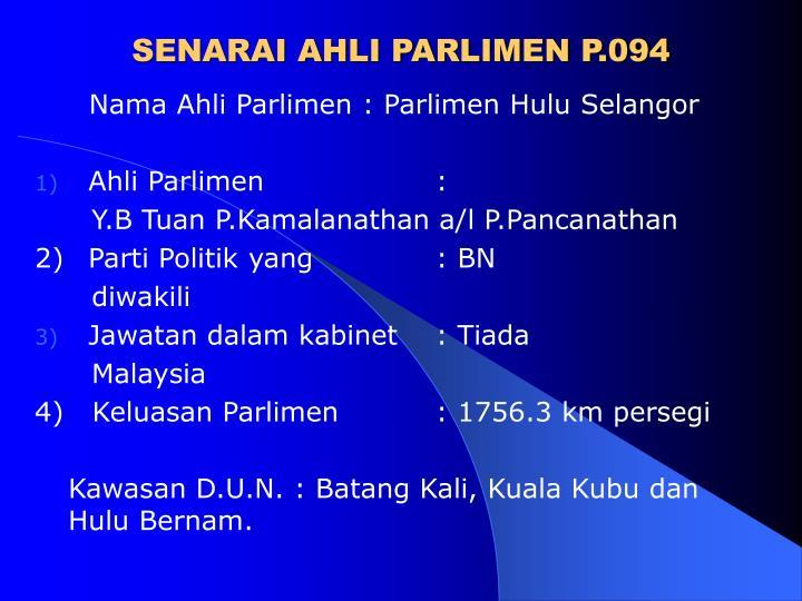 SENARAI AHLI PARLIMEN P.094