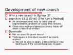development of new search