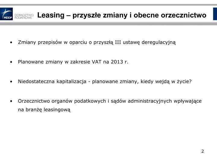 Leasing przysz e zmiany i obecne orzecznictwo1