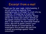 excerpt from e mail