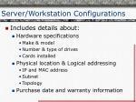 server workstation configurations