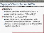 types of client server noss1