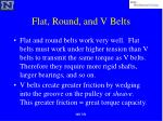 flat round and v belts