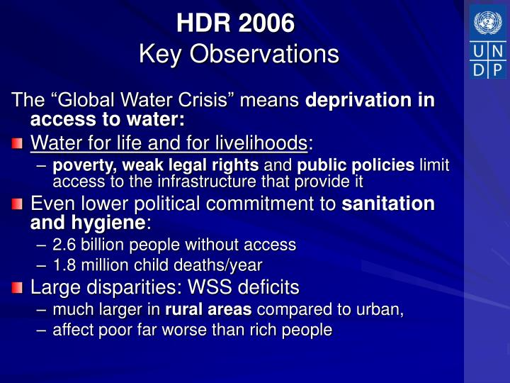 Hdr 2006 key observations