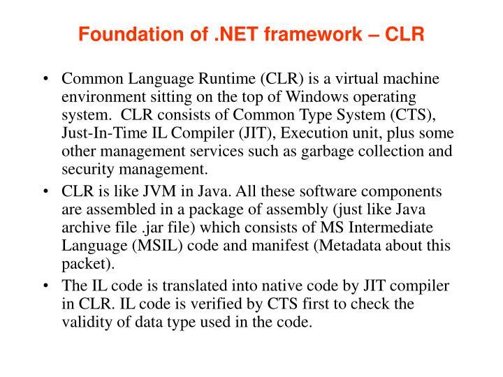 Foundation of .NET framework – CLR