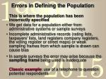 errors in defining the population