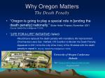 why oregon matters the death penalty