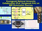 kyungpook national university collaboration prof kangwook kim on mir illumination sources1