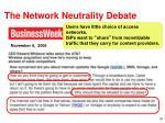 the network neutrality debate