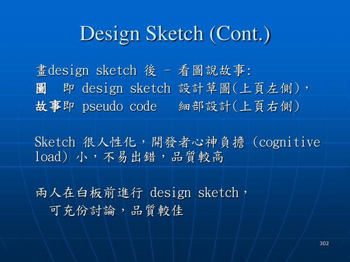 Design Sketch (Cont.)
