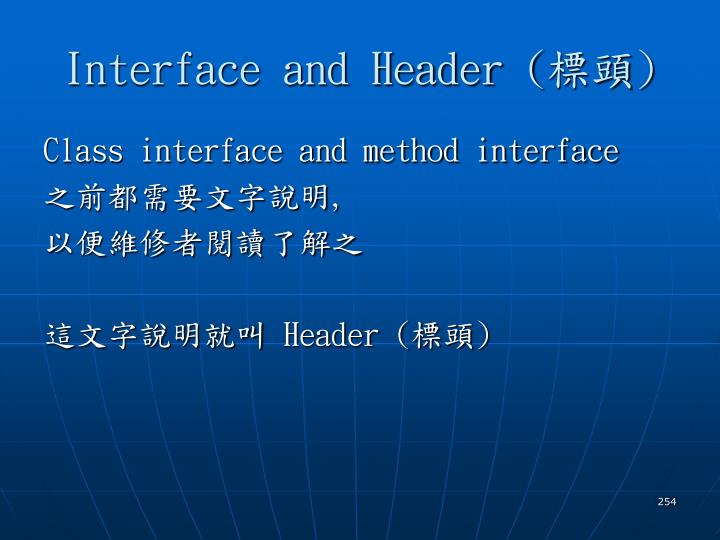 Interface and Header (