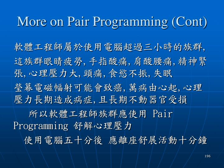 More on Pair Programming (Cont)