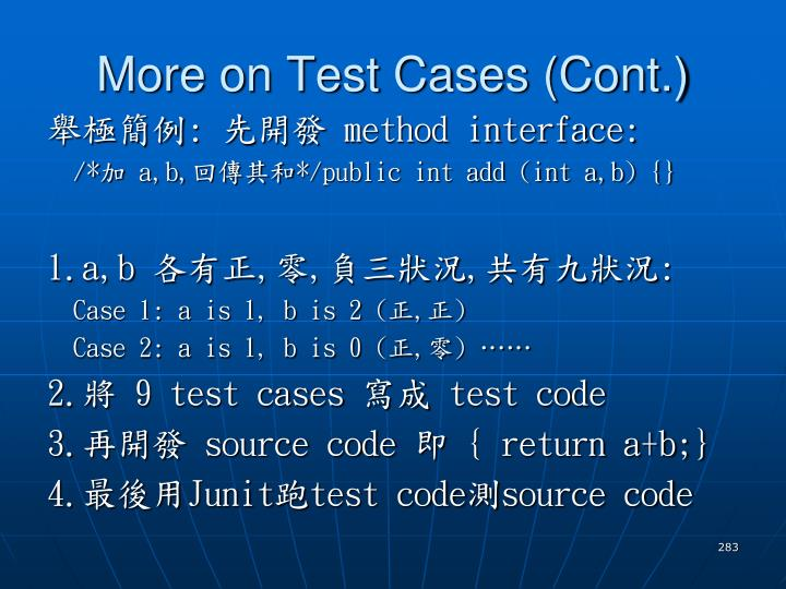 More on Test Cases (Cont.)