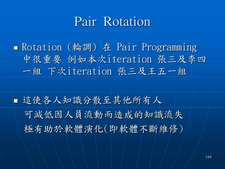 Pair  Rotation