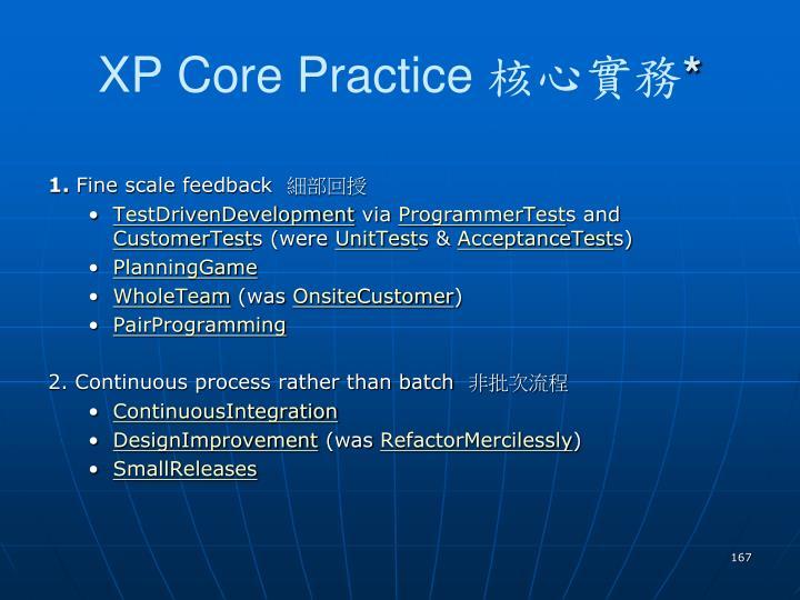 XP Core Practice