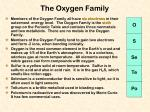 the oxygen family