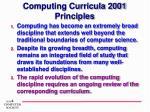 computing curricula 2001 principles