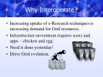why interoperate