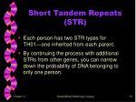 short tandem repeats str2