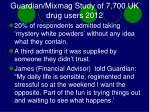 guardian mixmag study of 7 700 uk drug users 2012