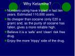 why ketamine
