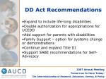 dd act recommendations