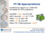 fy 08 appropriations